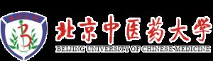 Beijing University of Traditional Chinese Medicine - 北京中医药大学