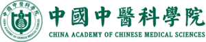 China Academy of (Traditional) Chinese Medical Sciences (CACMS) - 中国中医科学院